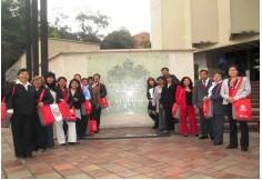 Foto Centro Pontificia Universidad Javeriana - Educación Continuada